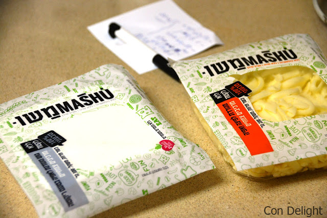 גבינות משומשו חדשות New mashumashu cheeses
