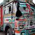 बिहार : बालू को लेकर ट्रक ऑनर चांदी काट रहे है