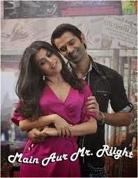 maria hindi movie