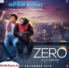 Shah Rukh Khan's film 'Zero Movie' is going to be released this Friday. In this movie, Shah Rukh Khan is playing the role of Dwarf Manu Baua. Anushka Sharma (Katrina Kaif) and Anushka Sharma are among the important characters in the film with King Khan.