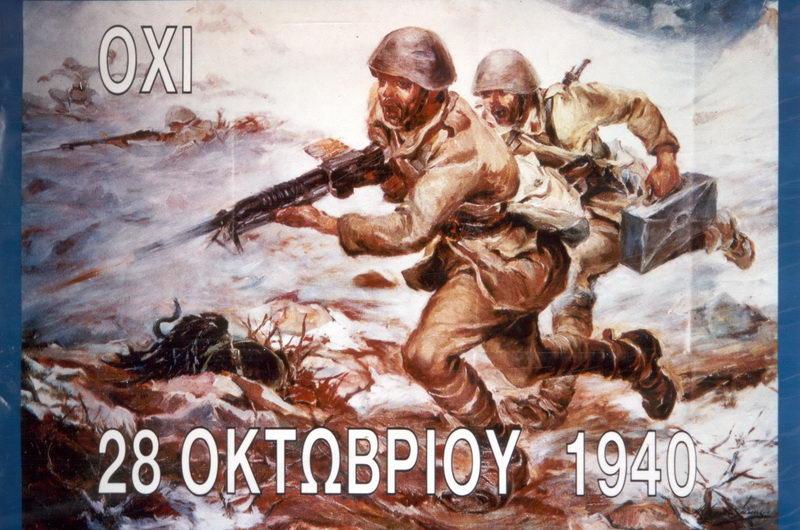 Αλεξανδρούπολη: Πρόγραμμα εορτασμού 28ης Οκτωβρίου