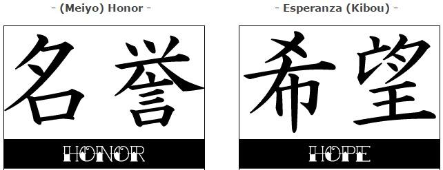 Tatuajes magnificos letras kanji para tatuajes - Equilibrio en japones ...