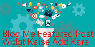 Blog-Me-Featured-Post-Widgt-Kaise-Add-Karte-Hai
