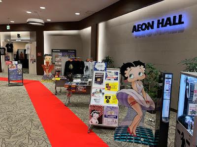 HEALTH ENTERTAINMENT MJ展