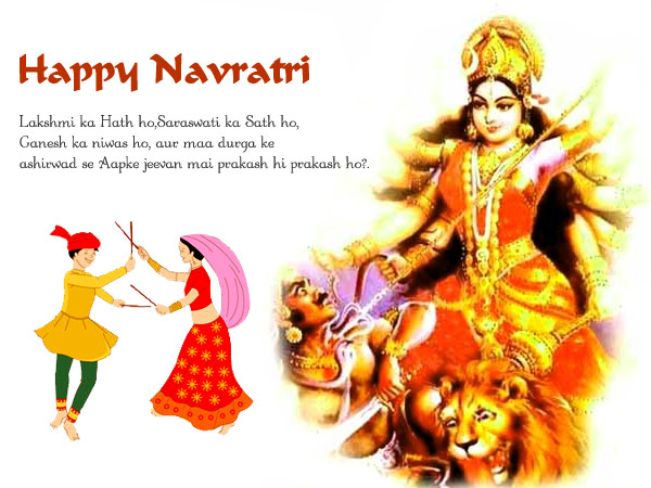 Happy Navratri Wishes Pictures