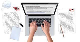 3 điểm cần lưu ý khi lên kế hoạch marketing online