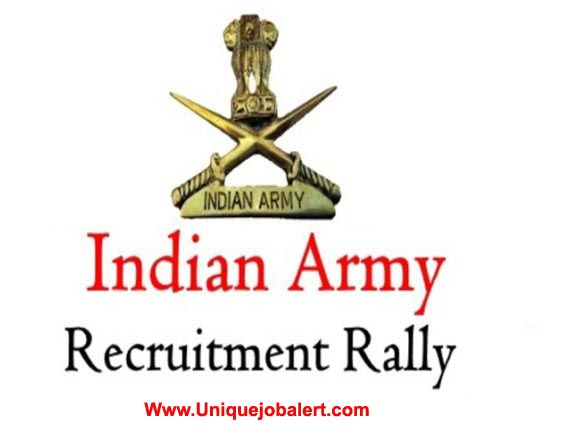 Army Bharti Rally Online Form 2018 Unique Job Alert