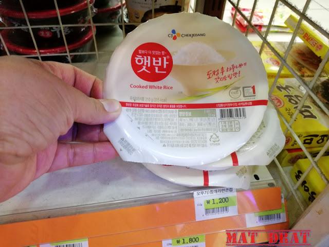 Nasi Putih Korea Murah