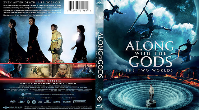 Along With the Gods: The Two Worlds Bluray Cover