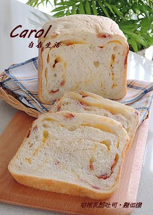 Carol 自在生活 : 培根乳酪吐司。麵包機