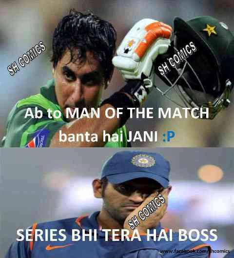 new funny images of cricket-#9