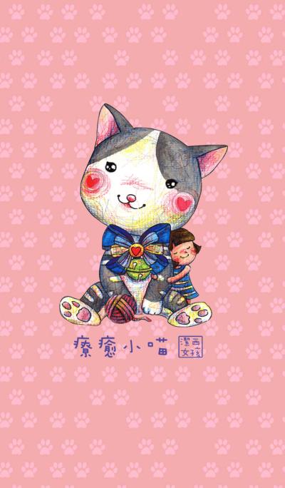 Jessie-Healing kittens