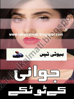Totkay Beauty Tips for Girls and Woman