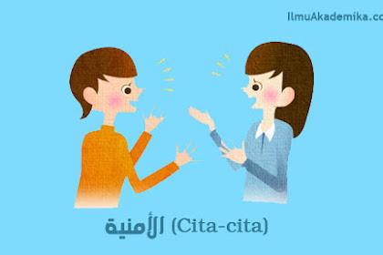 Contoh Percakapan Bahasa Arab 2 Orang Perempuan Tentang Cita-cita