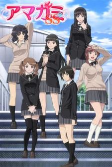 Amagami SS Batch