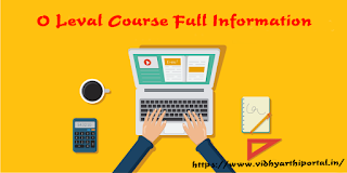 DOEACC O Level Computer Course Full Information