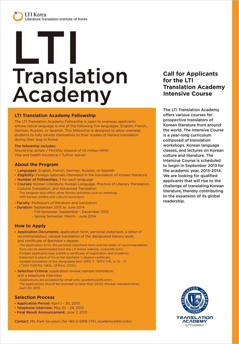 The LTI Translation Academy