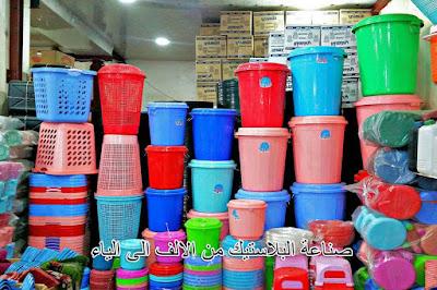 أساسيات تصنيع الحاويات البلاستيك