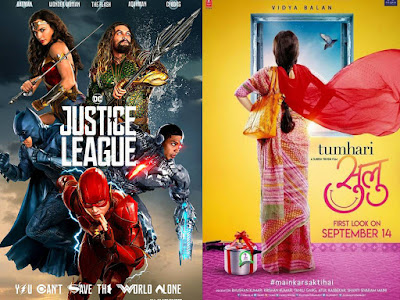 box office report of justice league and tumhari sulu