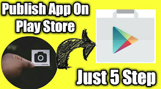 Google Play Store Par Android Application Kaise Upload Kare ? Step by step 2020