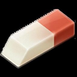 Privacy Eraser Free 4.44.0 { Latest 2018 }