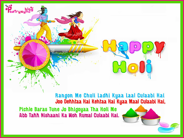 Happy Holi 2017 Poems In English And Hindi