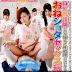 JAV HD With Eng Subtitle Chigusa Hara SDDE-399