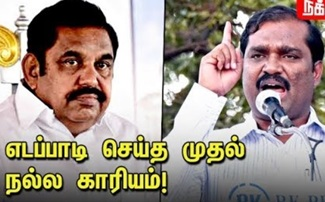 T.Velmurugan Speech | 7 Convicts Release | Rajiv Gandhi Case