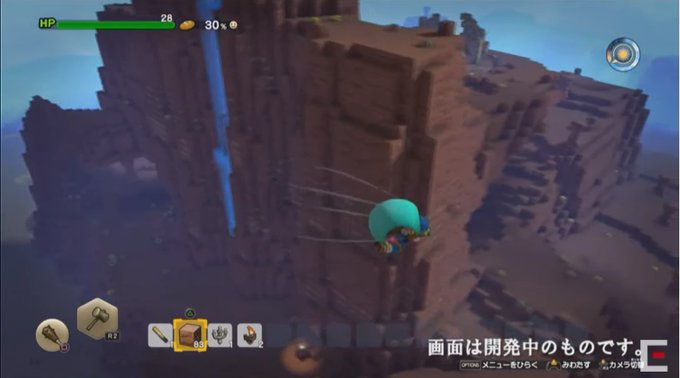Se anuncia Dragon Quest Builders 2 para Switch y PlayStation 4