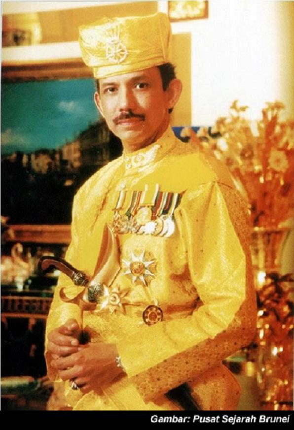 Sultan of Brunei | TOP 50 RICHEST IN THE WORLD