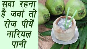 nariyal pani benefits