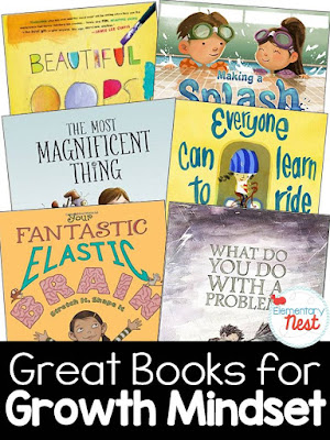 growth mindset read alouds and mentor texts- Growth Mindset lessons and activities- teaching kids about growth mindsets- blog post with free activities and ideas