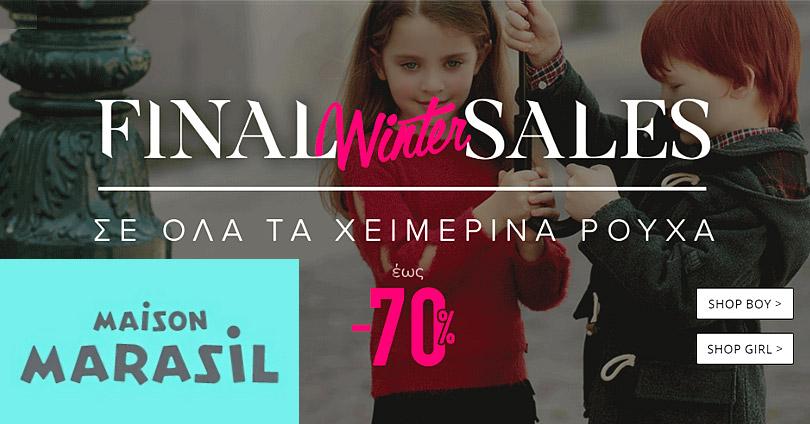 Εκπτώσεις Έως -70% σε Όλα τα Χειμερινά Ρούχα - Maison Marasil
