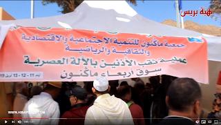 تارودانت: انطلاق فعاليات مهرجان النخيل في دورته 12 بجماعة توغمرت