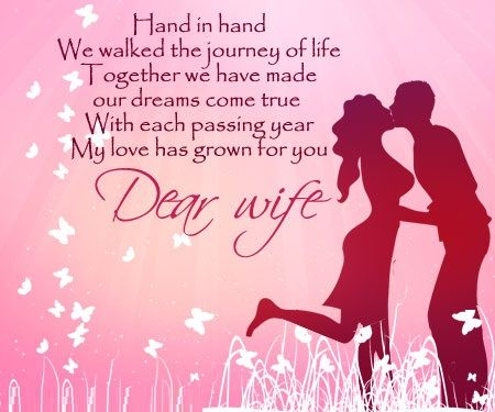 15 Images For Happy Birthday Wishes Messages For Wife With