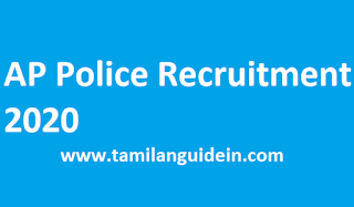 AP Police Recruitment 2020 Notification Constable SI Exam Date Check at www.appolice.gov.in