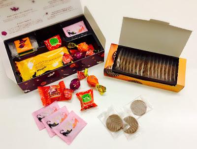 ROYCE ロイズ お菓子 チョコレート ハロウィン 差し入れ お土産 お客様より