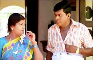Vadivelu Comedy | Tamil Comedy Scenes
