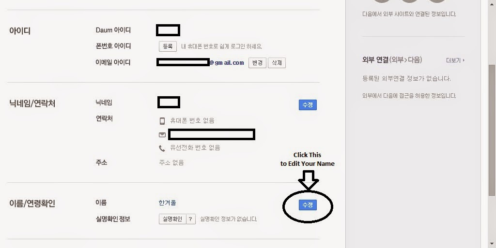 Yun Kyun Sang: [Tutorials] How Foreigners Confirm account to