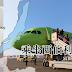 【俄羅斯】一起戰鬥吧!乘坐西伯利亞航空到貝加爾湖