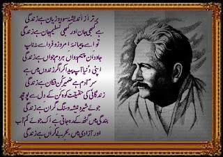 Download AIOU BED Books in PDF – Allama Iqbal Open ...