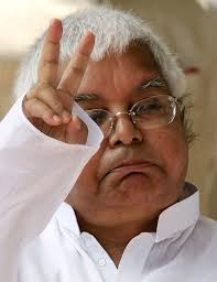 Bihar, Assembly election, 2015, lalu Yadav