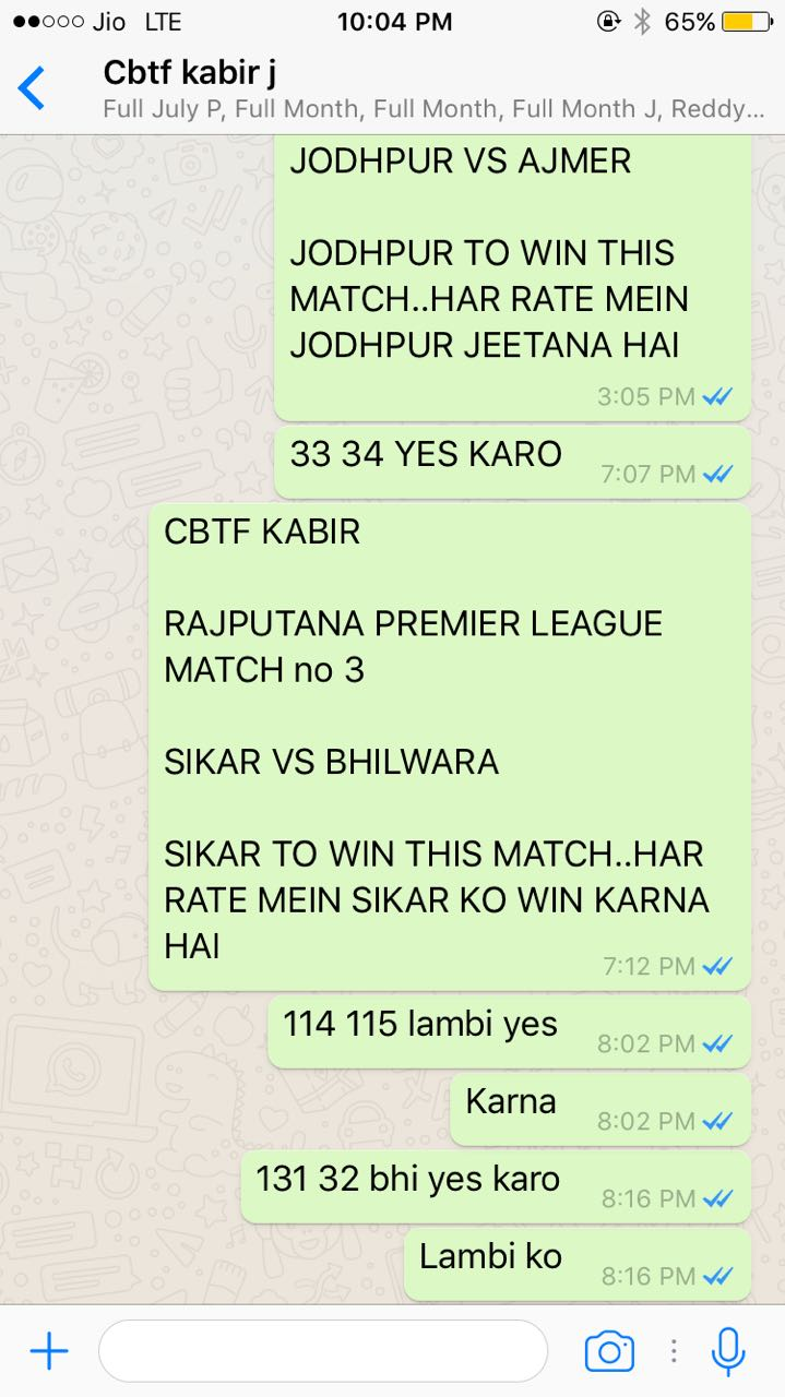 Online betting in ipl 7 schedule uk betting sites abroad101