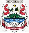 logo lambang cpns pemkot Kota Manado