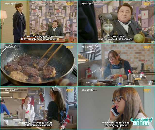 yoo mi was a bad cook - My Secret Romance: Episode 1
