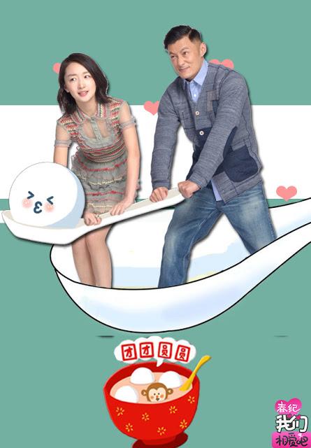 Bolin chen song ji hyo dating 4