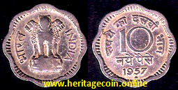 10 Naye Paise Coin 1957