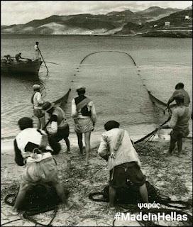 Αποτέλεσμα εικόνας για ο ψαράς