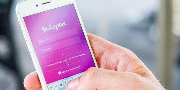 Cara Menambahkan Alamat Lokasi di Bio Instagram