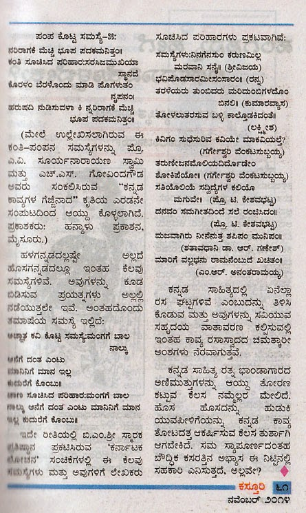 Kannada Rathi Kathegalu Pdf-9464